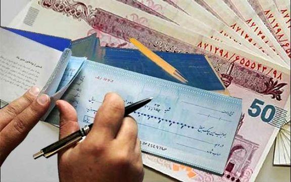 کاهش چکهای برگشتی با الزامی شدن اجرای قانون جدید چک