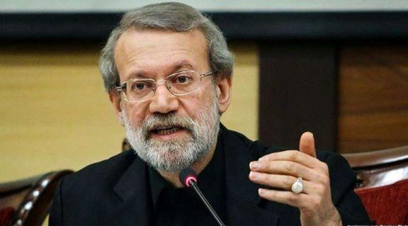 نظریه رئیس مجلس شورای اسلامی منتشر شده در روزنامه رسمی ۹ خرداد ۹۷