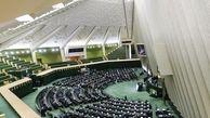 بررسی وضعیت صنعت استخراج رمزارزها در جلسه علنی مجلس