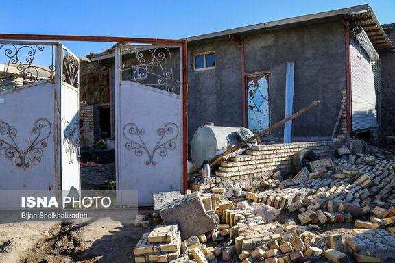 واکنش رسانه های خارجی به زلزله  ۵.۹ ریشتری آذربایجان شرقی
