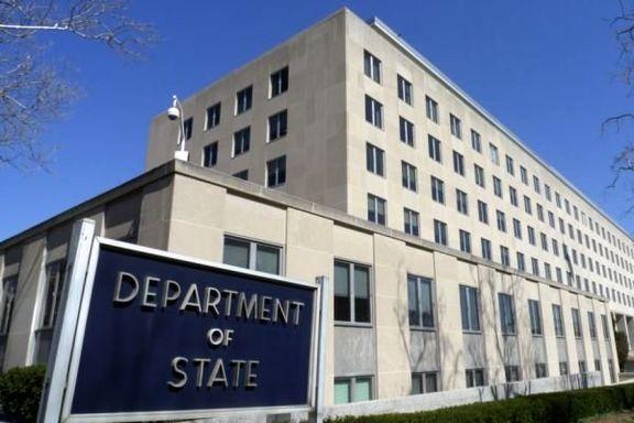دفتر سازمان آزادیبخش فلسطین (PLO) در واشنگتن  تعطیل شد