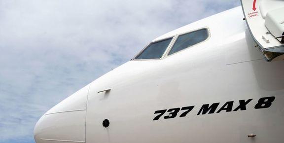 بوئینگ های 737 مکس به پرواز در می آیند؟