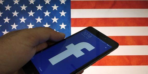 حذف دهها حساب کاربری فیسبوک به دلیل ارتباط با ایران و روسیه