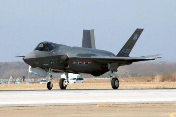 کنارگذاشته شدن ترکیه از پروژه جنگندههای اف – ۳۵ امریکا