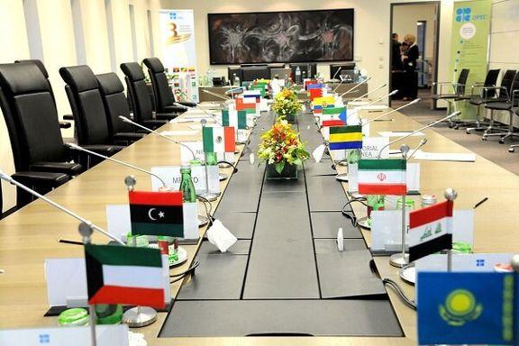 پیشنهاد امارات برای به تأخیر انداختن تصمیمگیری اوپک پلاس