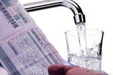 تعرفه جدید آب و برق  هنوز به وزارت نیرو ابلاغ نشده است