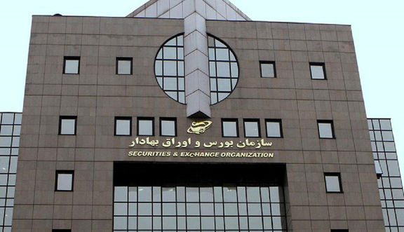 اعضای جدید شورای عالی بورس در جلسه امروز هیئت وزیران انتخاب شدند