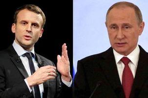 پوتین و ماکرون درباره  اوضاع سوریه گفتگو کردند