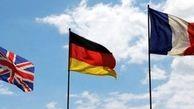 وزرای خارجه سه کشور اروپایی فردا با وزیر خارجه آمریکا درباره ایران گفتگو میکنند