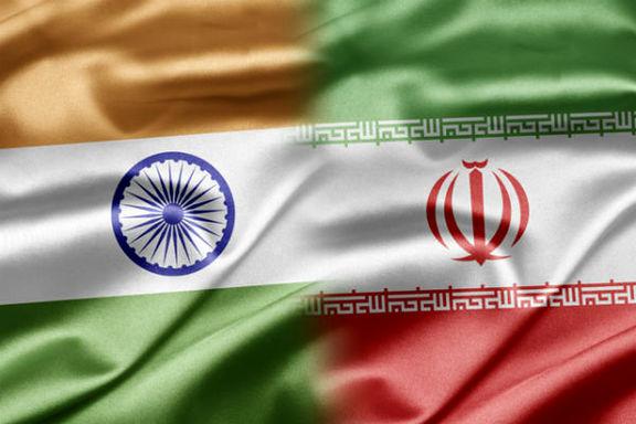 مجوز فعالیت یک بانک ایرانی در هندوستان صادر شد