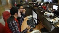 معامله 514 هزار تن کالا در بورس در یک هفته گذشته