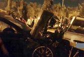 صدور حکم متهم پرونده پورشه در اصفهان