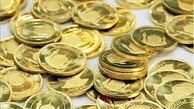 نرخ سکه و طلا در ۲۳ خرداد
