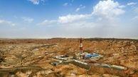کشف یک میدان نفتی و گازی جدید در چین