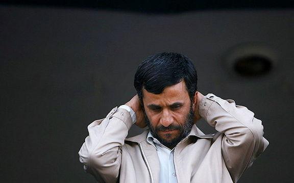 وضعیت چهار پرونده تخلف احمدینژاد