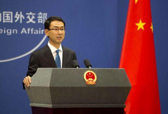 واکنش چین به سخنان روحانی : تمامی طرف ها متعهد به اجرای برجام هستند