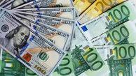 کاهش نرخ رسمی ۱۹ ارز از سوی بانک مرکزی اعلام شد
