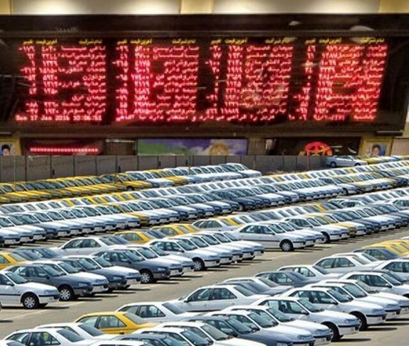 بیشترین ارزش معاملات بازار به نماد خودرو رسید