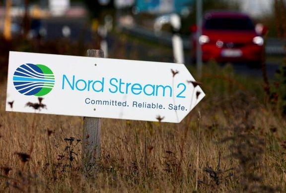 فرصت چهار ماهه آلمان برای تایید خط لوله گازی نورد استریم ۲