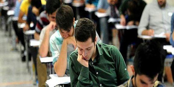 نحوه برگزاری امتحانات پایانی نوبت دوم در مناطق سیلزده