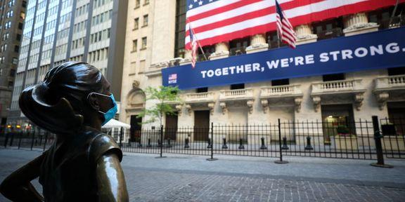 روز آرام بازار سهام آمریکا در معاملات آخر هفته