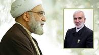 قائم مقام تولیت آستان قدس رضوی منصوب شد
