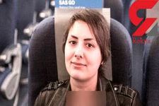 نامزدی یک زن با هواپیما جنجال به پا کرد