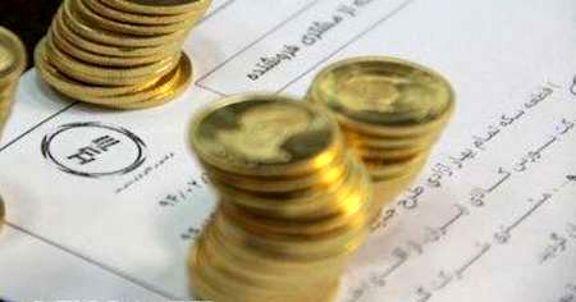 سپرده سکه طلا در صدر حجم و ارزش معاملات هفتگی