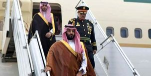 محمد بن سلمان با 7 هواپیما وارد اسلام آباد پاکستان شد