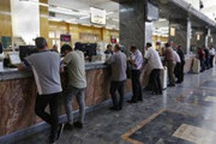 ساعات کار بانکها در هفته پایانی فروردین ماه تعیین شد
