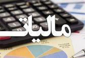 معافیت مالیاتی از محل تجدید ارزیابی داراییها در مجلس تصویب شد