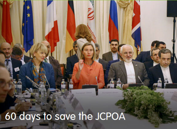 شورای روابط خارجی اروپا از ایران خواست تا انتخابات 2020 صبر کند