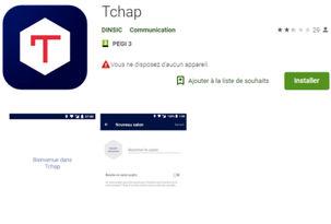 اپ پیامرسان فرانسوی ها در کمتر از دو ساعت هک شد