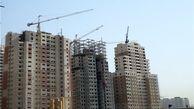 با سرمایه اندک خانه دار شوید / حذف انبوه ساز از چرخه ساخت مسکن