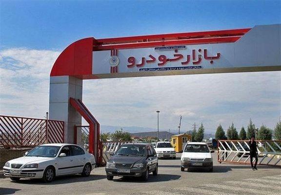 قیمت خودرو در بازار با کاهش نرخ ارز 5 تا 20 میلیون تومان کاهش یافت