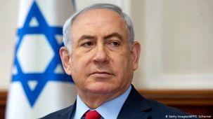 نتانیاهو: استعفا نمی دهم