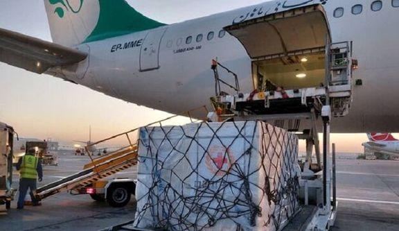 واردات واکسن کرونا به مرز 80 میلیون دز رسید