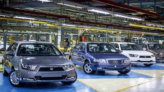 درخشش «خودرو» در اولین ماه پاییز با افزایش ۱۶۵ درصدی فروش