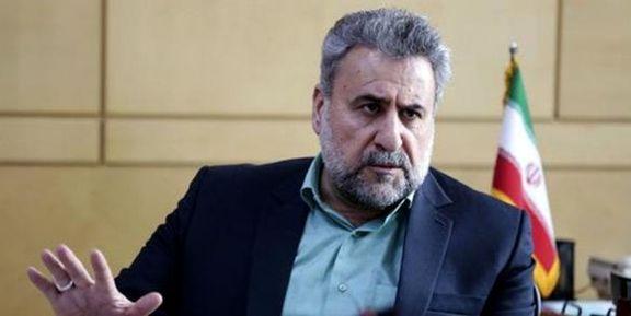 آرادسازی بخشی از منابع مالی ایران