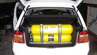 برای گاز سوز کردن خودروها  کجا ثبت نام کنیم؟ هزینه تبدیل خودروها به دوگانهسوز چقدر است؟