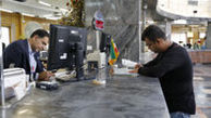 ساعات کار بانکهای خصوصی اعلام شد