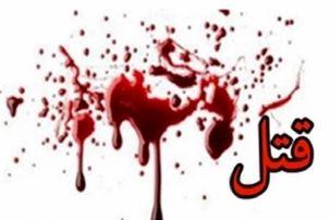 پسر ۲۴ ساله به دست پدرش به قتل رسید