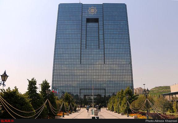 بانک مرکزی با پشتوانه ارزهای مسدودی پول چاپ کرد