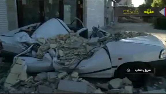 جدیدترین تصاویر از زلزله کرمانشاه/ویرانی گسترده ساختمانهای چند طبقه