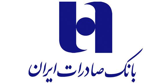 وبصادر شفافسازی کرد