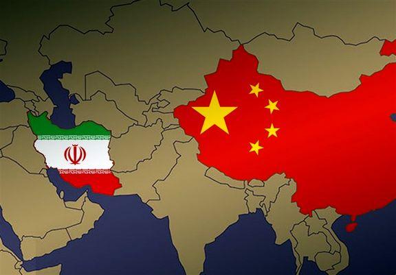 وزیر خارجه چین به صحبت های ایران درباره برجام واکنش نشان داد