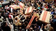 ایرانیها در انتظار «بلک فرایدی»