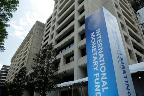 صندوق بین المللی پول رشد اقتصادی ایران در سال 2018 را پیش بینی کرد