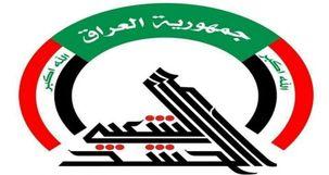سازمان حشدالشعبی تعیین جانشین ابومهدی المهندس را تکذیب کرد