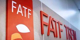 FATF مهلت ایران را تا فوریه 2020  تمدید کرد